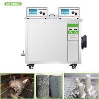 China 61L Tank Ultrasonic Filter Cleaning Machine To Remove Oil Dust Rust Carbon Dirt on sale