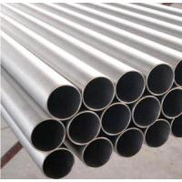 Quality seamless stainless steel pipe astm a312 tp316/316l for sale
