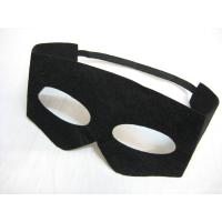 Quality Ballpoint PVC funny eye mask sleep with SGS for sale