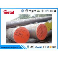Quality 4130 / 1020 Carbon Steel Round Bar , ASTM A167 High Strength Steel Bar for sale