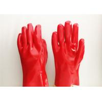 Quality Long Sleeve PVC Coated Gloves Fully Dipping Silk Screen Logo Printing for sale