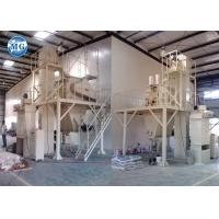 Quality Tile Glue Dry Mix Mortar Batching Plant For 8t Tile Adhesive 3800mm Discharging Height for sale