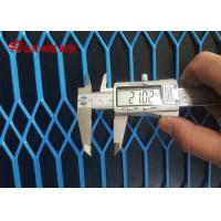 Buy cheap Expanded Metal Wire Mesh Screen / Plastic Coated Aluminium Mesh For Decoration from wholesalers