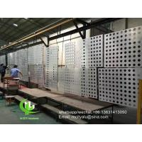 Buy cheap Perforated Aluminium Exterior Wall Cladding 3003 Aluminum Alloy Color Customized from wholesalers