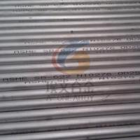 Quality Hastelloy C276 Seamless Pipe, MTC according to EN10204/3.1 Standard for sale