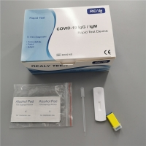 Quality GMP 10 Minutes Serum Plasma IgG IgM Rapid Test Kit for sale