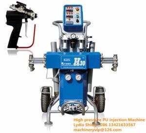 China High pressure PU polyurethane insulation spray foam machine, PU pouring machine on sale