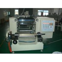Buy cheap Dofly DCM800-5S Five Roller Rubber sheet calender machine from wholesalers