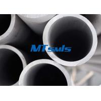 Quality 28 Inch Stainless Steel Seamless Pipe for sale