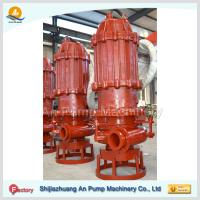 "Quality 12"" Horizontal Submersible slurry pump with cutter for sale"