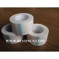 Quality Non Woven Tape Medical Grade Hypoallergenic Adhesive For Holding Hot Cold Packs for sale