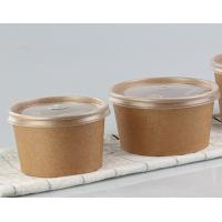 Quality Single Use Eco Friendly Round Kraft Paper Bowls Container Food Grade for sale