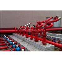 Quality Fire water fire monitor Fire foam monitor for sale