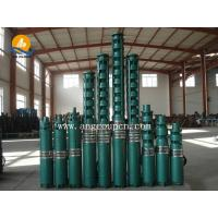 Buy cheap vertical deep well multistage submersible water pump from wholesalers