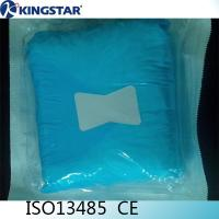 Quality Sterile or non sterile X ray detectable lap sponge packed with paper film pouch for sale
