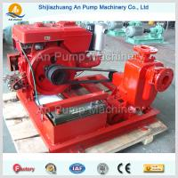 Quality Diesel engine self priming pump from China for sale