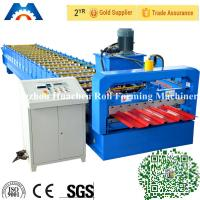 Trapezoidal Profile Roof Tile Roll Forming Machine 380V Customized