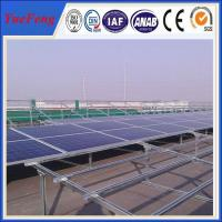 Buy cheap pv ground mounting system,solar panel mounting brackets,mounting brackets from wholesalers