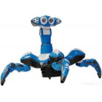 Quality Rc Robot Toys for sale