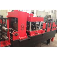 China Customized CZ Purlin Roll Forming Machine Chain Drive For Metal Profiles on sale