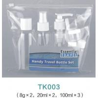 Quality Plastic travel kit cosmetic bottle sets with spray pump , cream bottle for sale