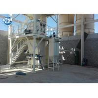 Quality 10 - 12 Ton Per Hour Dry Mortar Plant Full Automatic For Building Material Mixing for sale