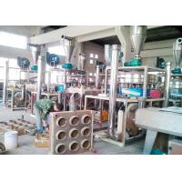 Quality 75KW Plastic Wood Pulverizer Machine Air - Cooled Compact Structure 50HZ for sale