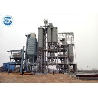 Quality High Efficiency Dry Mix Concrete Batching Plant Automatic Easy Operation for sale
