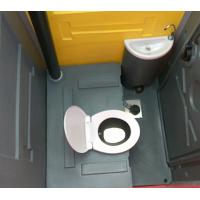 Buy cheap plastic toilet movable toilet portable outdoor toilet good quality toilet for street project park garden from wholesalers
