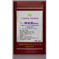 Quality Powder Amino Acid L Lysine Sulphate Feed Grade With Assay 65% SAA-LYSL65 for sale