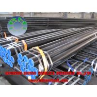 ASTM A106 carbon steel seamless steel pipe
