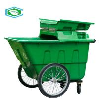 Buy cheap 50 Gallon Large Scale Sanitation Trash Can High-capacity Roughneck Wheeled from wholesalers