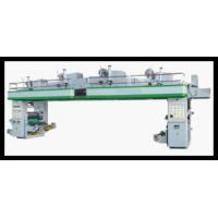 Quality High Speed Dry Lamination Machine for sale