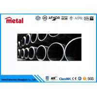 Quality BS / DIN Low Temperature Steel Pipe For Vehicle Body Panels Easy To Install for sale