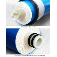 Quality NSF Certificated 75GPD Ro System Membrane, Commercial Ro MembraneDry / Wet Available for sale