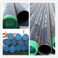 seamless steel pipe and boiler tubing are