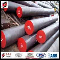 Quality AISI 1045 / C45 / CK45 / S45C Forged Steel Round Bar for sale