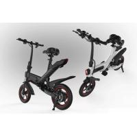 Quality Portable Collapsible Electric Bike , Folding Electric Bicycle With Disc Break System for sale