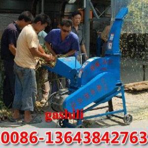 Hot Selling Grass Chopping MACHINE0086-13643842763