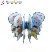 China First Reading Cartoon Children'S Board Book Printing / Die Cutting Printing Services on sale
