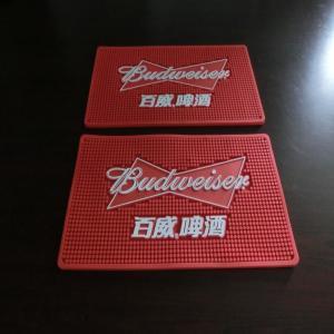 China 60 * 10 * 1cm Red Pvc Bar Mat / Bar Drip Mat For Glasses on sale
