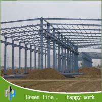 Quality steel frame prefabricated light steel structure for warehouse for sale