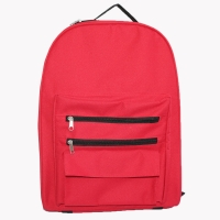 Buy cheap Ultra Light Simple Polyester Primary School Backpack from wholesalers