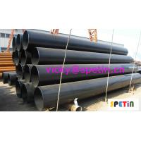 Quality stainless pipe/tube,carbon steel, Seamless steel pipe,  ERW steel pipe for sale