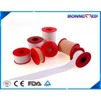 China BM-7008 High Quality Medical Zinc Oxide Adhesive Plaster With Plastic Spool Cover for Surgical First Aid Plastic Can on sale