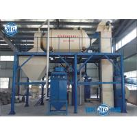 Quality 2t/H Dry Mortar Production Line Insulation Mortar Production Line SGS Certificate for sale