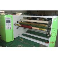 Buy cheap Dofly 1300mm adhesive tape rewinding machinery from wholesalers