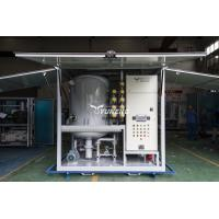 Buy For Aged Transformer Oil Purify Transformer Oil Filtration Machine at wholesale prices