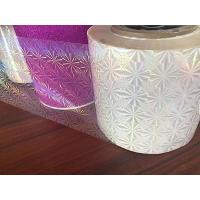 China Holographic transparent roll film uv cast & cure purpose on sale