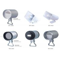 Quality 15W High End In Ceiling Stereo Speaker For Public Address System for sale